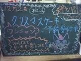 071202松江