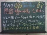 051124南行徳