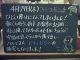 060427松江
