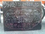 2010/10/08森下