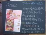 081206南行徳