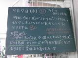 2011/9/7南行徳