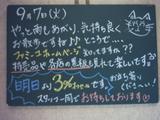 050907松江
