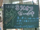070811松江