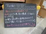 2011/11/18森下