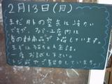 060213松江