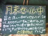 060722松江