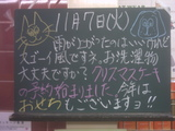 061107南行徳