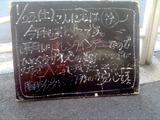 2011/01/22森下