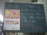 091209南行徳