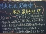 060129松江