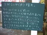 060320松江