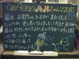 060919松江