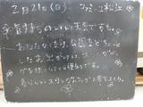 2010/2/21松江