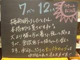 2011/7/12松江
