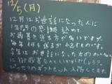 051205松江