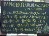 061204松江