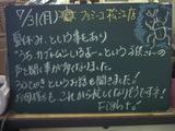 060731松江
