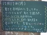 051212松江