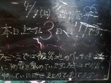 2011/04/09森下