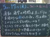 070517松江
