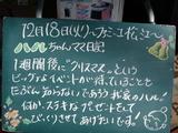 071218松江