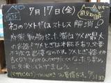 090717松江