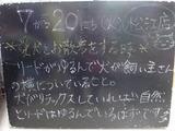 2010/07/20松江