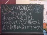20061121南行徳