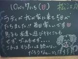 071007松江