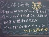 060216南行徳