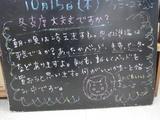 091015松江