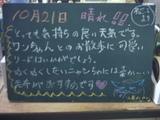 071021松江