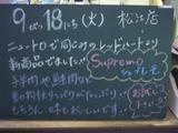 070918松江