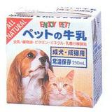 ペットの牛乳