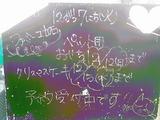 2010/12/07立石
