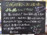 080206松江