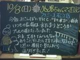 061009松江