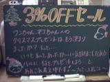061208松江