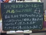070529松江