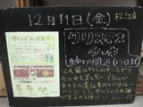 091211松江