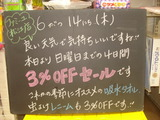 2012/6/14松江
