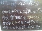 2010/11/09森下