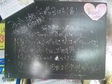 2010/12/03立石