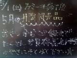 2010/05/01森下