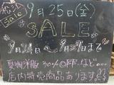 090925松江