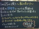 051125松江