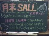 070127松江