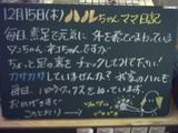 051215松江