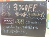 080615松江